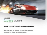 삼성전자,다음주에 신형 엑시노스5 옥타 발표.. 갤럭시노트3에 최초 채택?