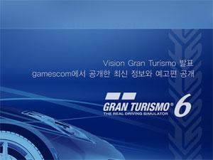 Nike Gran Turismo Shoes