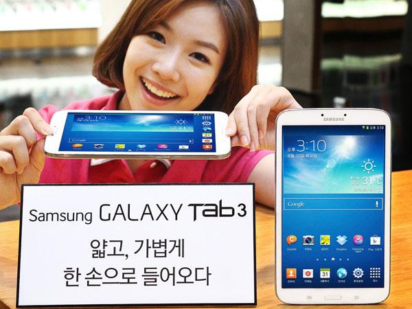 삼성전자, 8.0형 갤럭시탭3 국내 출시.. 가격은 40만원대 중반 :: 보드나라