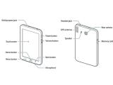 삼성전자, 보급형 갤럭시탭3 라이트 준비중? 가격은 17~28만원대