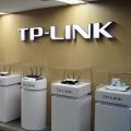지사 확장한 티피링크의 2015년 전략은?, 새로운 도약을 준비 중인 티피링크