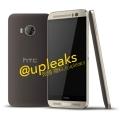 HTC One 9 시리즈에 ME9 추가, 5.2인치 스크린 탑재해 7월 아시아에 우선 출시