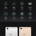 Oppo R7/ R7 Plus 발표, 5인치와 6인치 스크린 및 8코어 64bit 프로세서 탑재