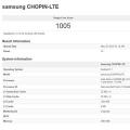 삼성 미공개 하이엔드 태블릿 성능 공개, 14nm 체리트레일 아톰 X5와 4GB RAM 탑재