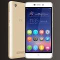 4000mAh 대용량 배터리 탑재 스마트폰 ZTE Q519T, 중국에서 10만원 초반 형성
