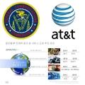AT&T의 1억 달러 벌금으로 재조명,망중립성에 주목해야할 이유는?