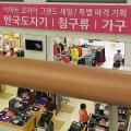 [구매 후기]코리아 블랙프라이데이, 10만원과 바꿔먹은 3천원짜리 팝콘