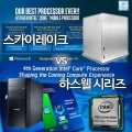 신중한 선택 필요한 올 겨울 PC 구매,대기업 브랜드 PC 상황이 이상하다