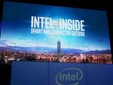 [컴퓨텍스] 인텔, 컴퓨텍스서 IT경계의 확장과 신제품에 대하여 논하다.