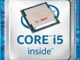 모두가 아는 인텔 스카이레이크 코어 i5-6600, 그에게는 잊혀진 동생이 두명이나 있다?