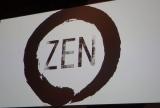성능만 좋다고 끝이 아니다,AMD ZEN을 위한 메인보드에 바란다