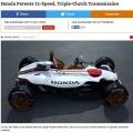혼다, 트리플 클러치 '11단 자동 변속기' 특허 올려, 포드 다음 두 번째