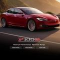 테슬라 모터스, '모델S P100D' 발표, 슈퍼카보다 빠른 엄청난 전기차