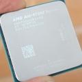데스크탑에도 저전력 APU를 허하라!,TDP 35W의 AMD A10-9700E 디비기