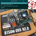 메인보드 바꾸니 부팅용 SSD가 사라졌다?,UEFI 시대 스트레스 줄이기