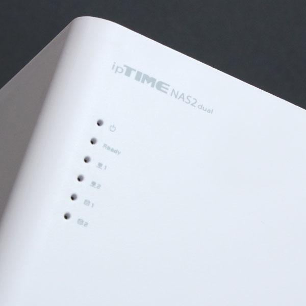 스마트시대 안전하고 편리한 자료 공유법,EFM네트웍스 ipTIME NAS2 Dual