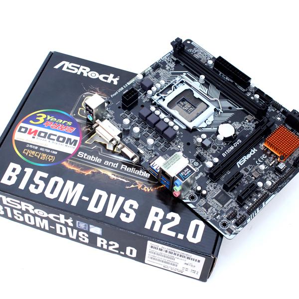 실속형 스카이레이크 메인보드, ASRock B150M-DVS R2.0 디앤디컴
