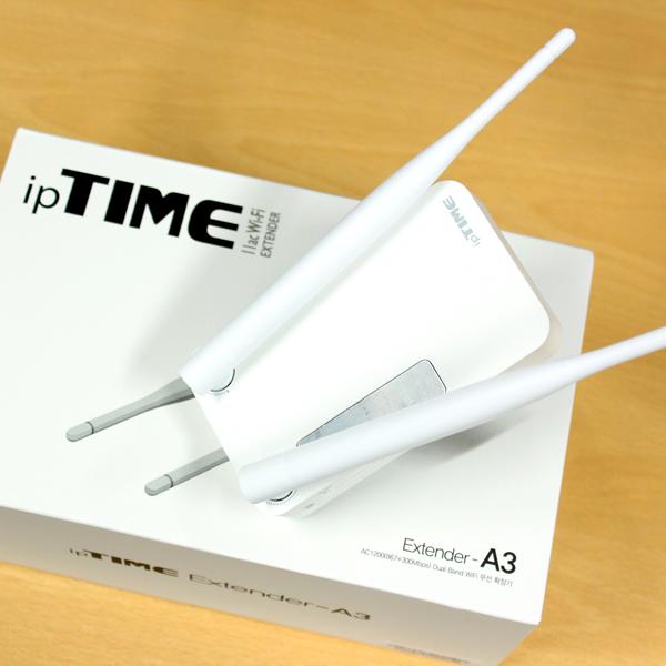 강력한 무선 확장으로 끊김 없는 와이파이 구현, ipTIME Extender A3