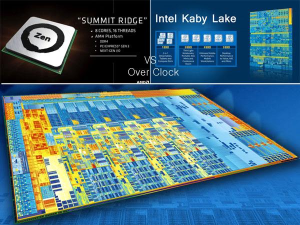 카비레이크 i3가 오버클럭이 된다던대?,최신 CPU 중 오버클럭 흥행과 폭망.. 그리고