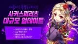 컴투스 '사커스피리츠', 실시간 대전을 즐겨라! 대규모 업데이트 실시
