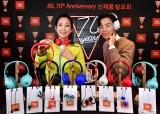 하만 코리아, JBL 70주년 맞이하여  이어폰,헤드폰,스피커 신제품 17종 출시