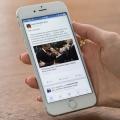 페이스북, 독일에도 가짜 뉴스 걸러내는 필터 도입할 계획