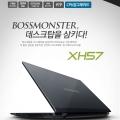 펜티엄 G4560 탑재 노트북, 한성컴퓨터 XH57 BOSSMONSTER Hero 456GT 출시