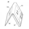 접으면 스마트폰 펴면 태블릿, LG 접이식 하이브리드 기기 정보 유출