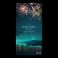 MWC 2017 전날 발표, LG전자 LG G6 초청장 배포
