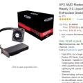 AMD VEGA 출시 앞두고 재고 소진 목적? 라데온 프로 듀오 50% 수준 할인