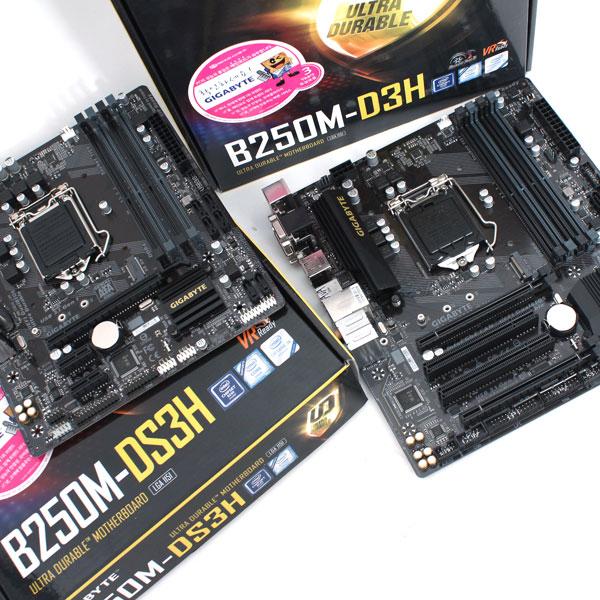 같은 칩셋 다른 모습 메인보드,기가바이트 B250M-DS3H/ D3H 제이씨현