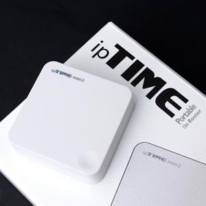 내장 안테나로 공유기 휴대성 향상, ipTIME mini2