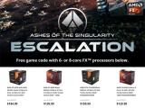 뉴에그서 AMD FX CPU 구매시 AotS Escalation 게임과 가격 할인