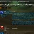 블리자드, WoW 스타2 디아블로3등 자사 게임의 윈도우 XP와 비스타 지원 중단 선언