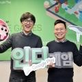 구글, '제 2회 구글플레이 인디 게임 페스티벌' 개최