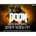 이엠텍, SAPPHIRE 라데온 RX480 구매 고객 대상, DOOM (2016) 프로모션 실시