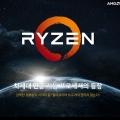 메인보드 제조사들, AMD 라이젠 초기 출하량 100만개 기대
