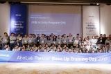 안랩, 공인 파트너사 대상 'Partner Base Up Training Day' 개최