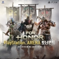 Intragames, 포 아너_PS Arena 토너먼트 개최