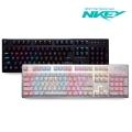 스카이디지탈, 알루미늄 기계식키보드 NKEY-R5 RGB 출시