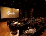 LG전자, 'LG G6 18:9 세로 영화제 VIP시사회' 개최