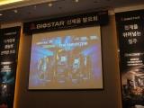 3년만의 야심찬 메인보드 시장 복귀,이엠텍 바이오스타 레이싱 시리즈 발표
