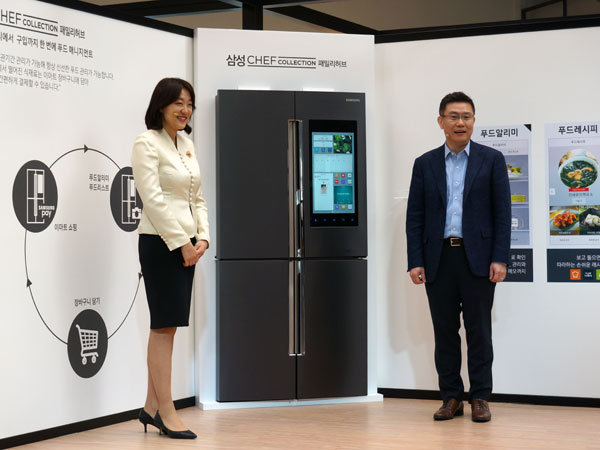 삼성전자 2017년형 스마트 냉장고를 만나다, 셰프컬렉션 패밀리허브 익스피리언스 데이