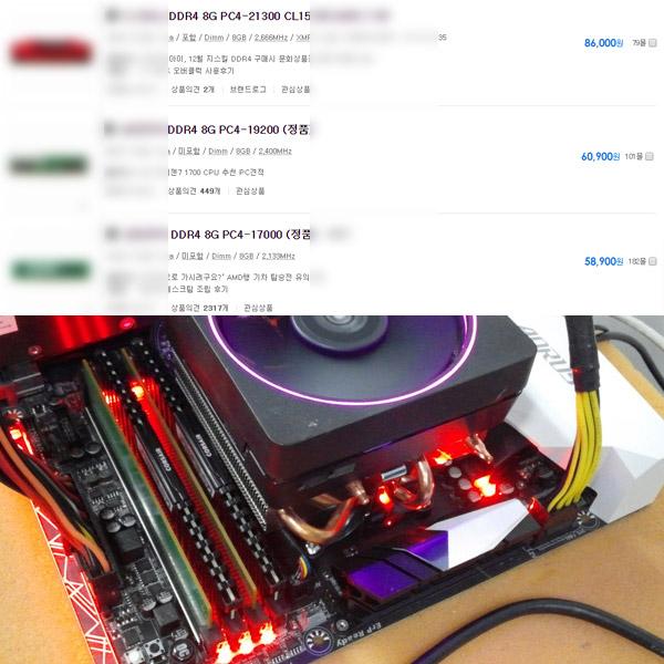 메인스트림 라이젠 5 1600 단짝은?,DDR4 메모리 클럭 3종 벤치마크