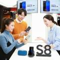 삼성전자, 7일부터 갤럭시S8 사전 예약 판매 개시
