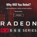 2세대 폴라리스 아키텍처, AMD 라데온 RX 500 시리즈 출시