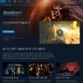 블리자드, 스타크래프트 1.18 패치로 공식 무료화 전환