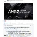 AMD 라데온 RX Vega, 2분기 출시 확정?