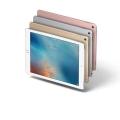 애플, WWDC 2017에서 아이패드 프로 10.5와 시리 스피커 발표?