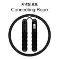 착한텔레콤, 헬스케어 스마트 줄넘기 '커넥팅로프' 출시